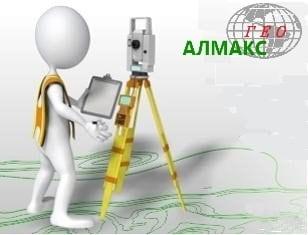 использование топографо-геодезических работ для целей кадастра: