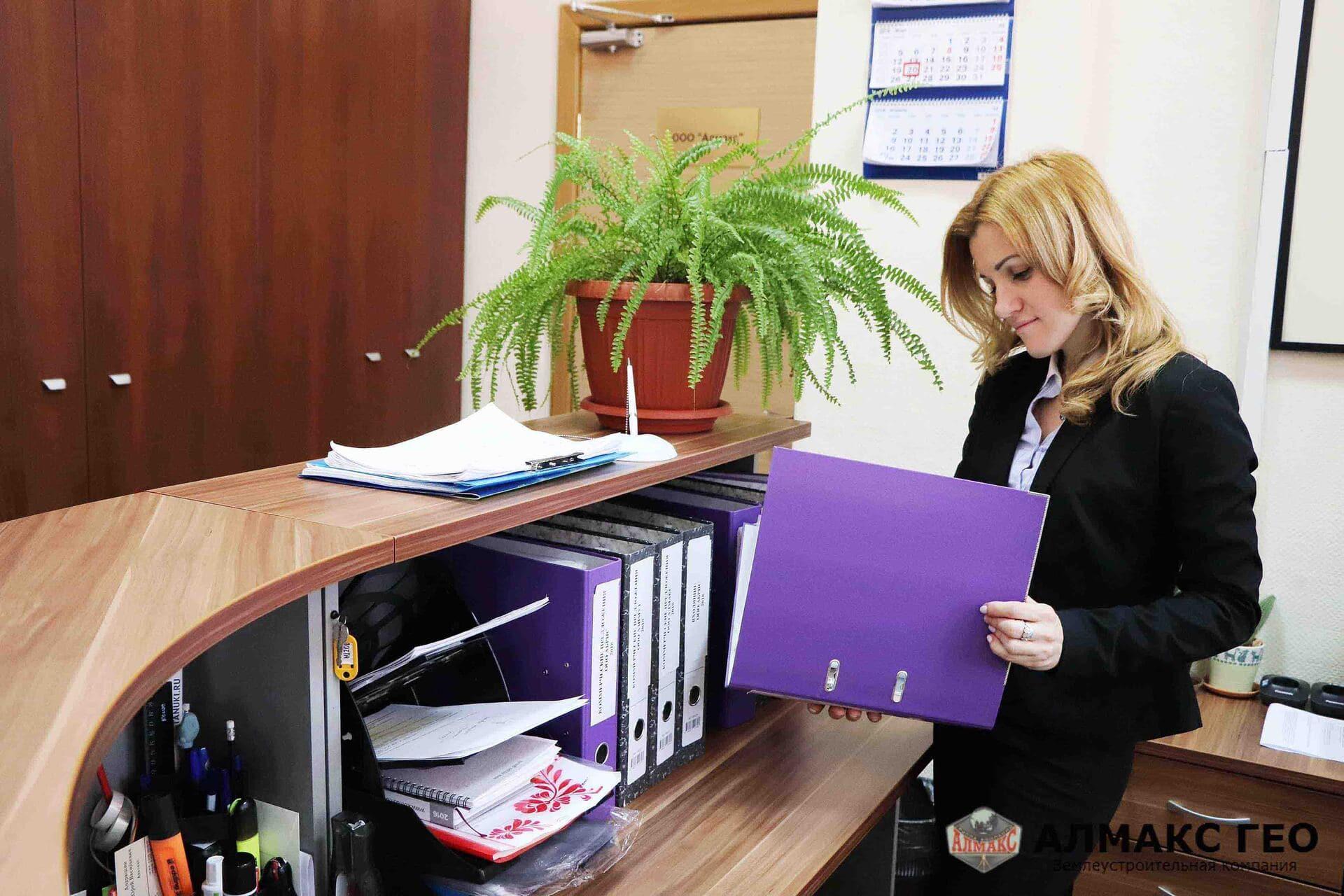 кадастровые работы в Москве